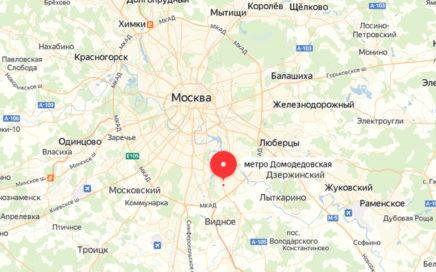 Юристы Домодедовская М
