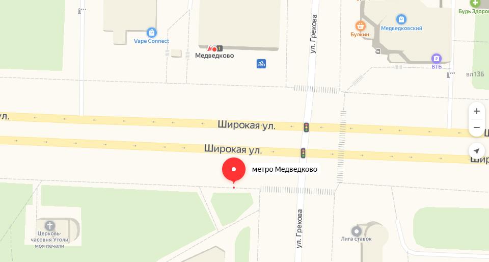 Юристы Медведково консультации
