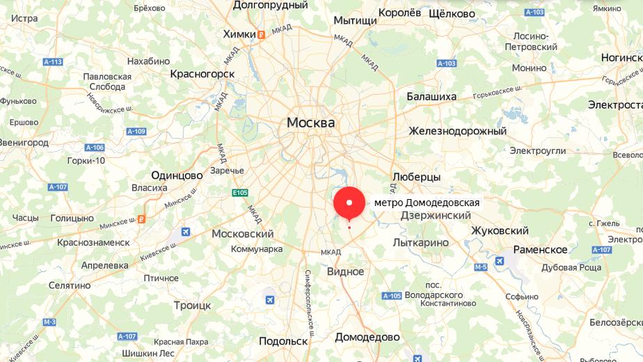 Юрист Домодедовская