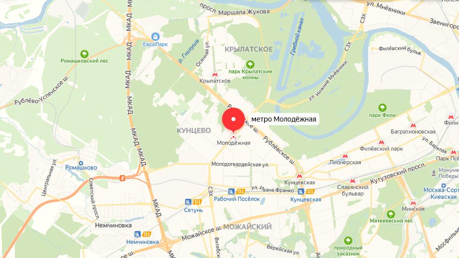 Юрист Молодежная