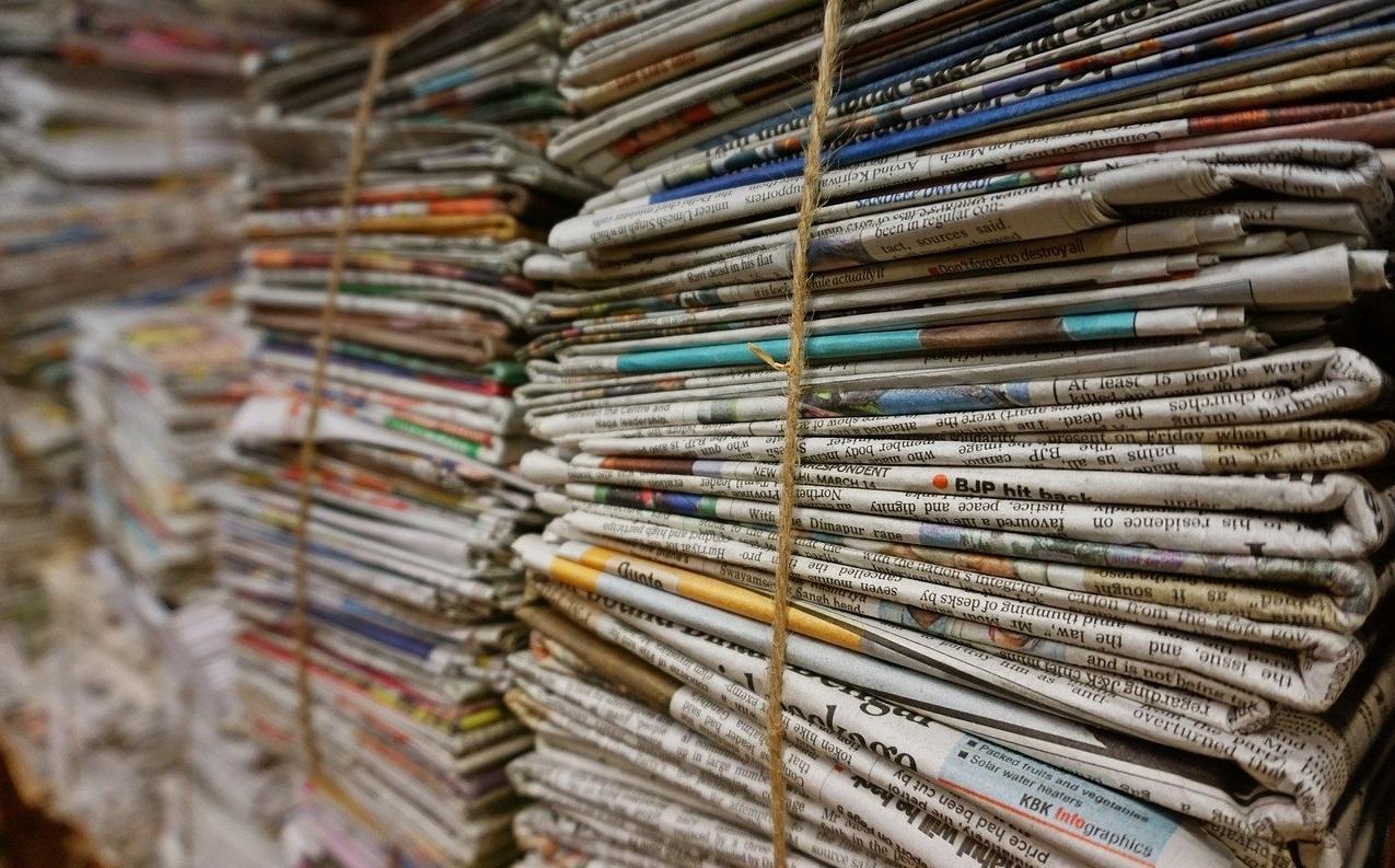 Как осуществить регистрацию газеты
