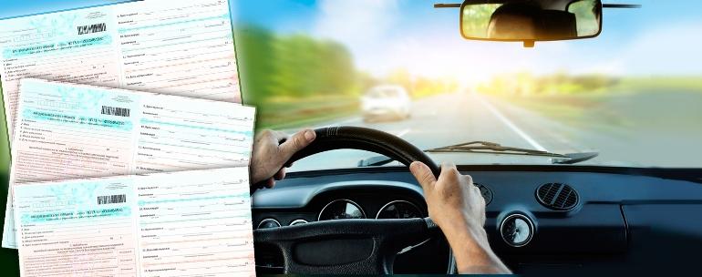 Ежегодная медкомиссия для водителей: новые изменения в правилах