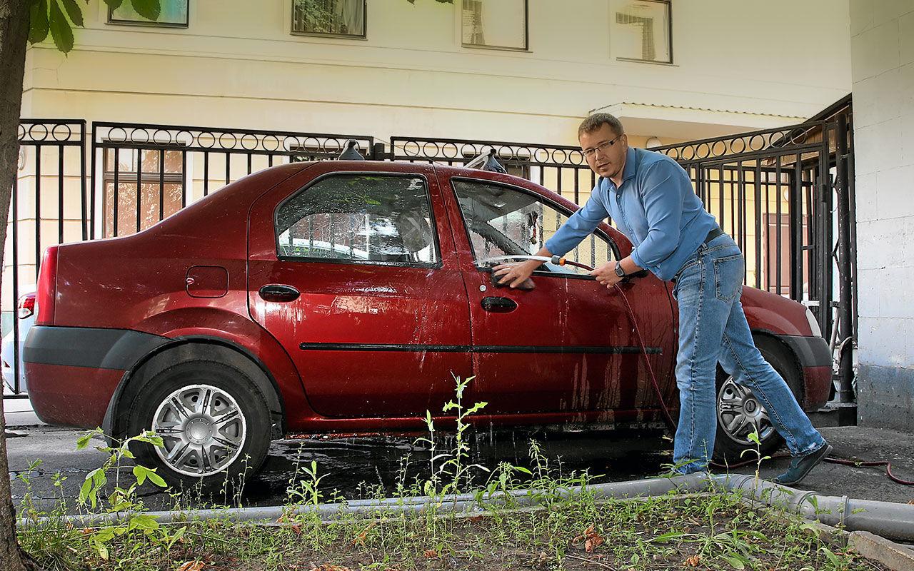 Можно ли мыть авто на своем участке