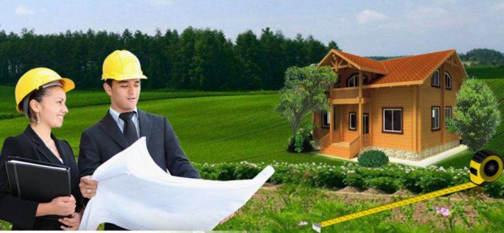 Что такое обременение земельного участка