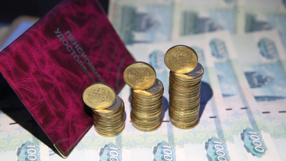 Пенсионная реформа: повышение пенсии 1 мая 2020 года
