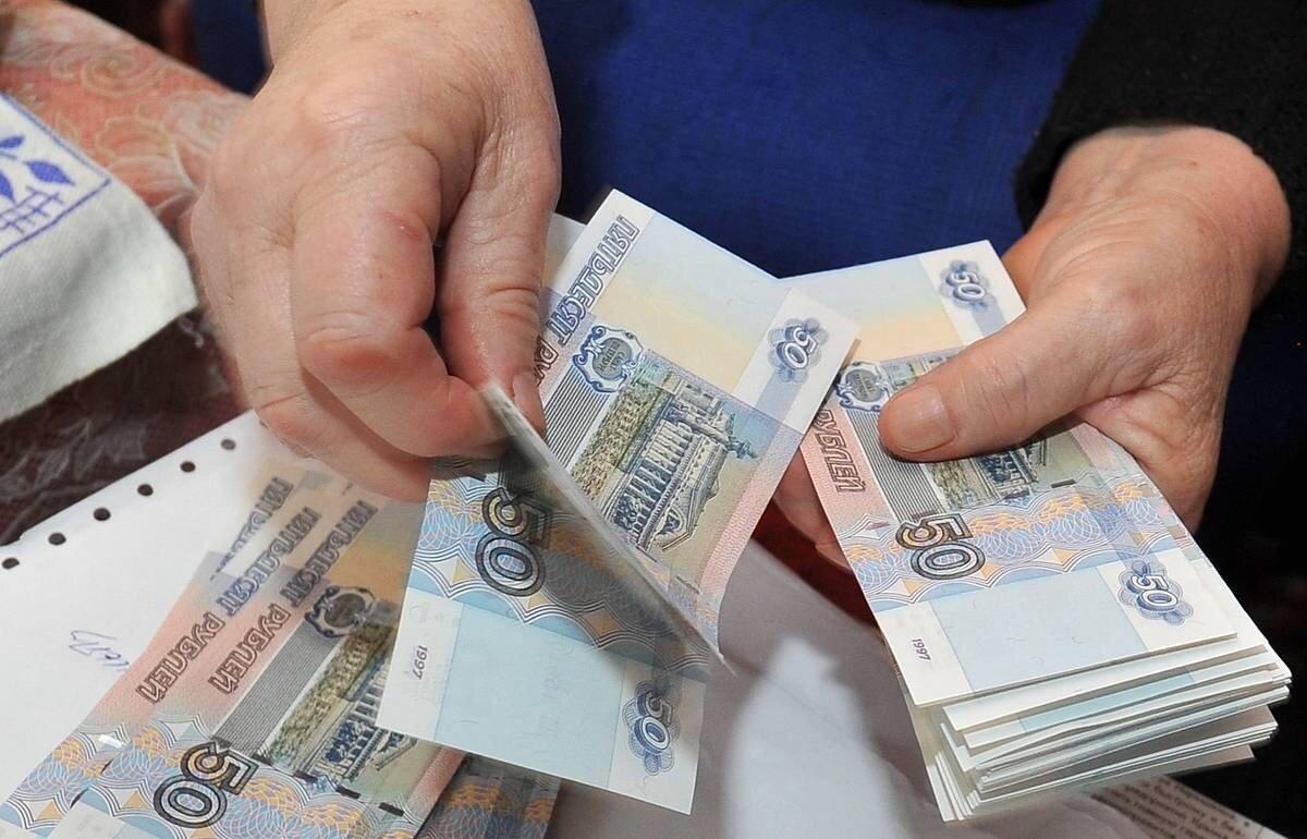 Порядок выплаты пенсии в мае 2020 года