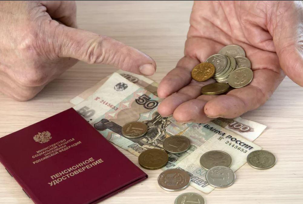 Возможен ли арест пенсии