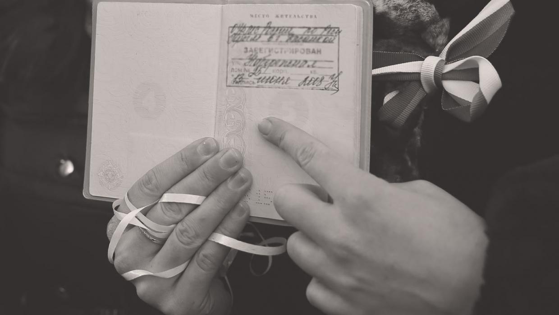 Регистрация и прописка: в чем разница