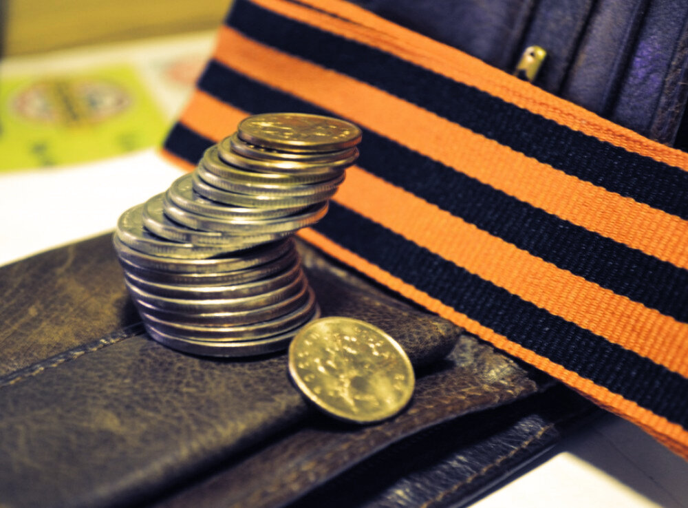 Стоит ли ждать прибавки к военной пенсии в 2020 году