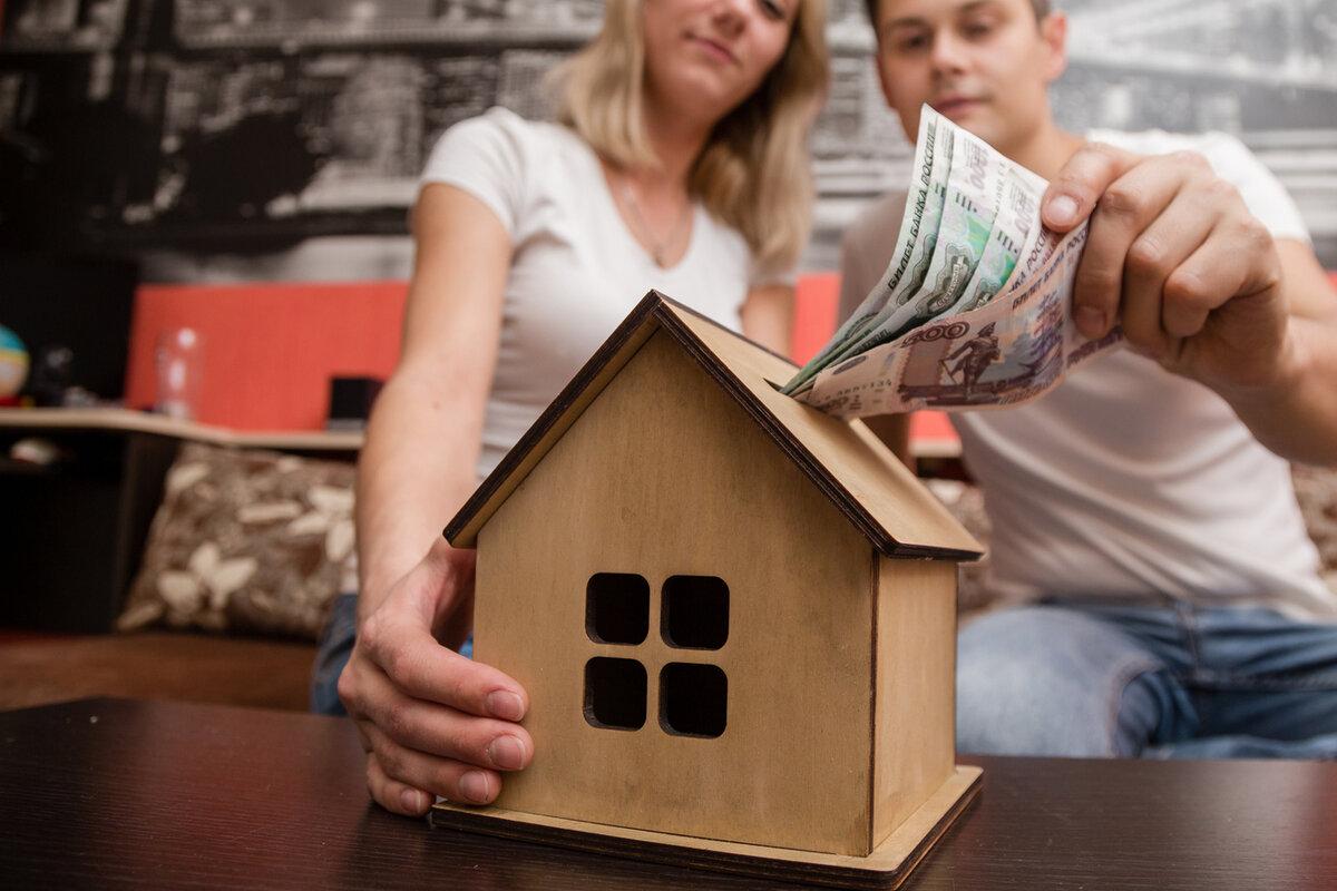 Как оформить ипотеку и при этом добровольно не сдать себя в рабство