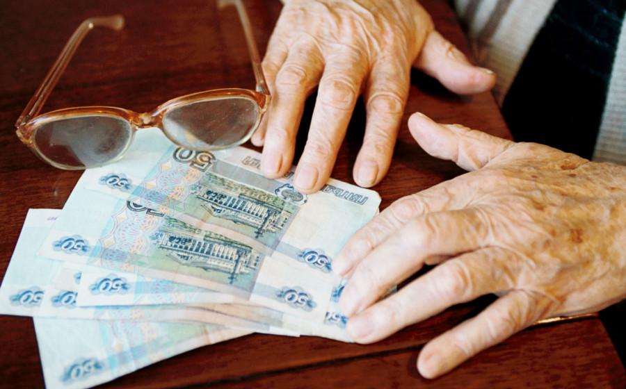 Надбавка к пенсии за воспитание детей