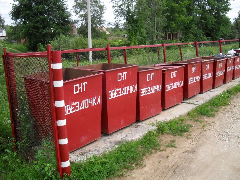 В СНТ нет площадки для мусора: как быть