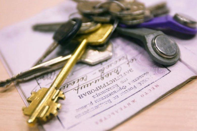 Какие права у лиц, прописанных в квартире