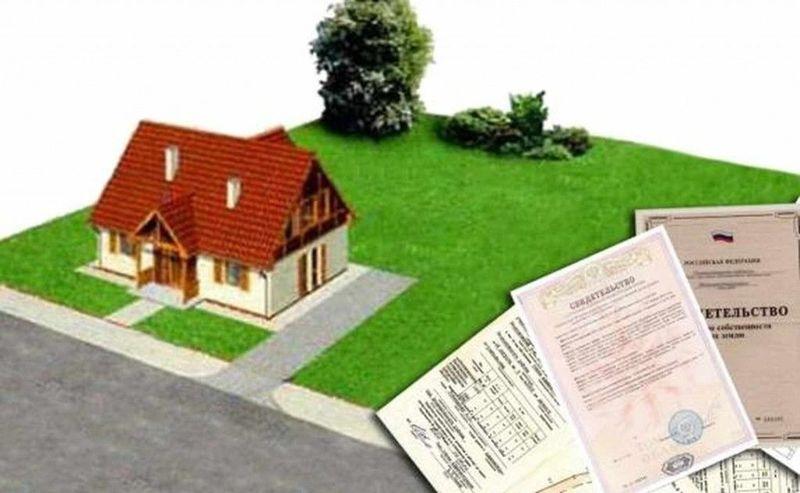 Правила присоединения земли к участку
