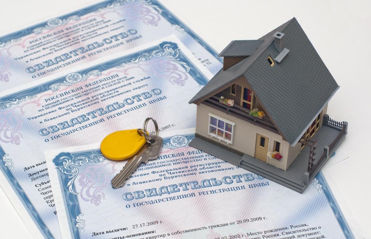Обязательно ли прописываться в приобретенной недвижимости