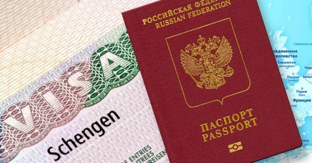 Новые правила получения шенгенской визы