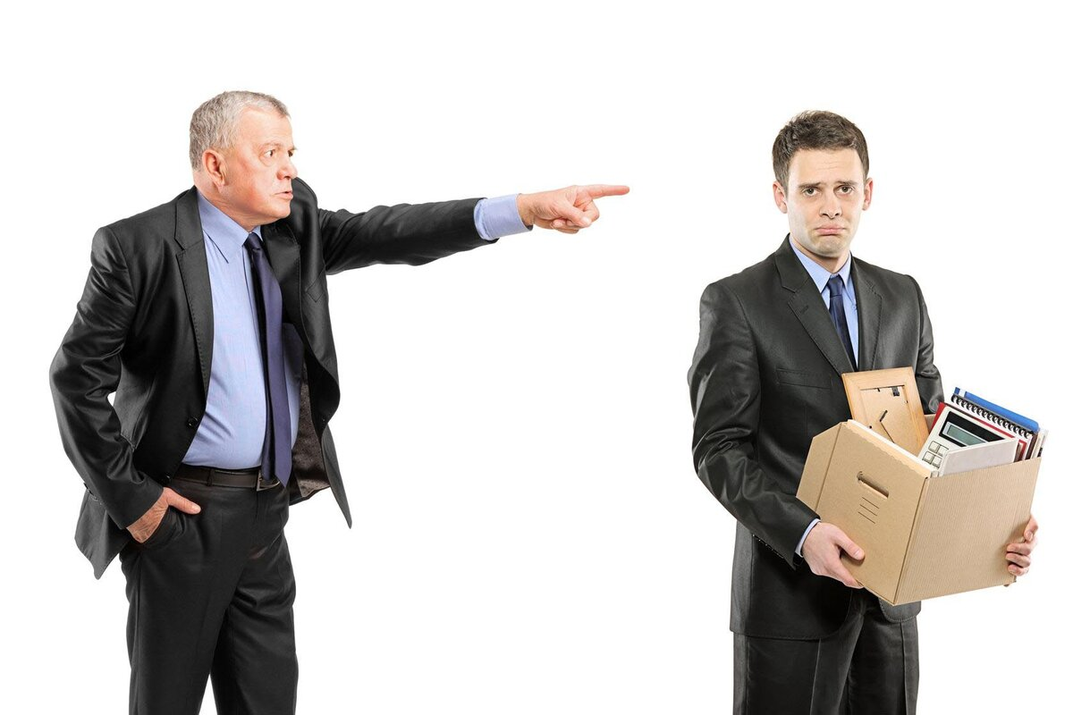 Права сотрудника при увольнении