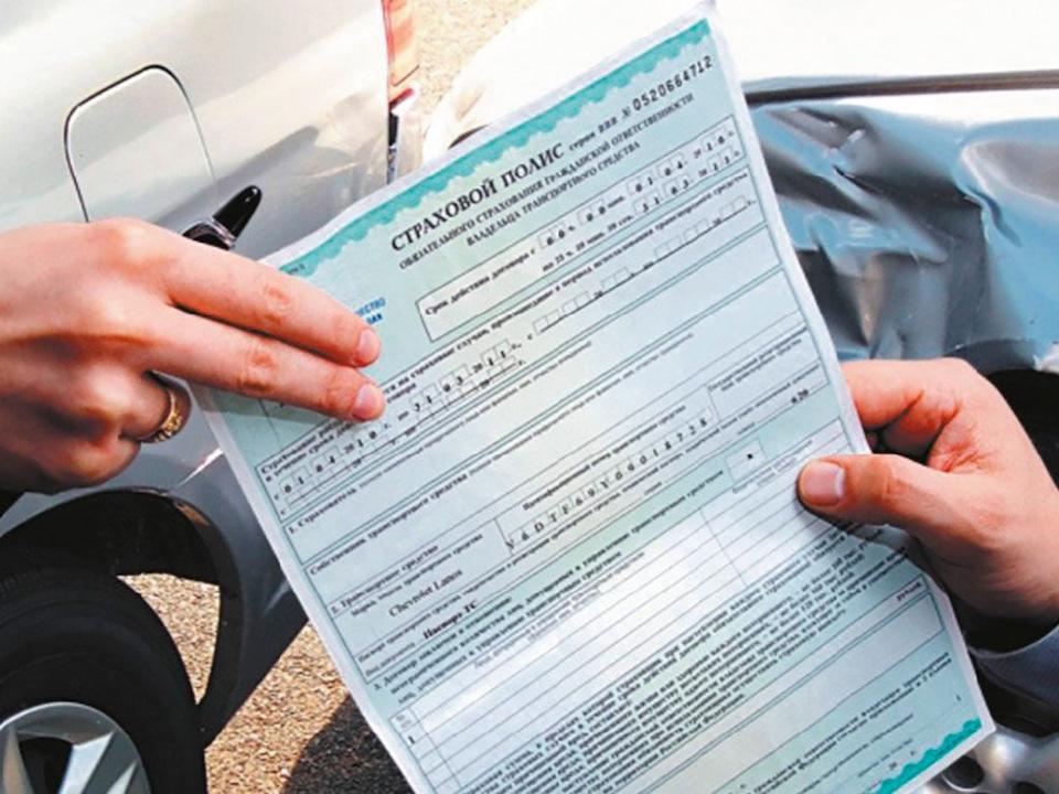Изменения в ОСАГО: нововведения для автомобилистов