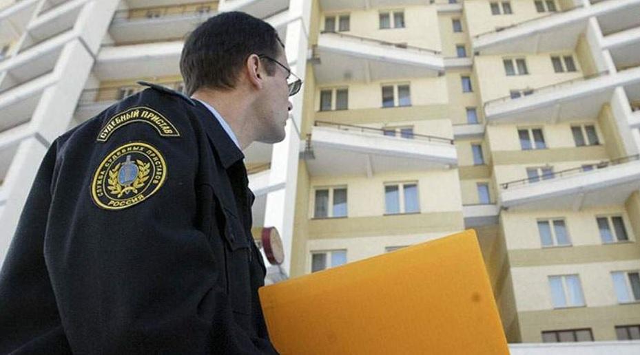 Стоит ли покупать квартиру с долгами по ЖКХ